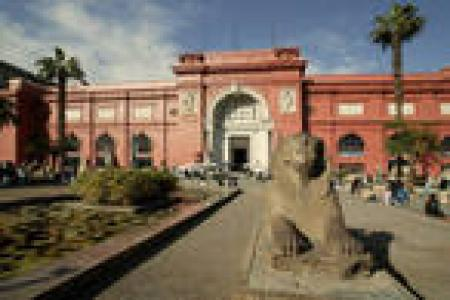 Egyptian museum, Cairo trip