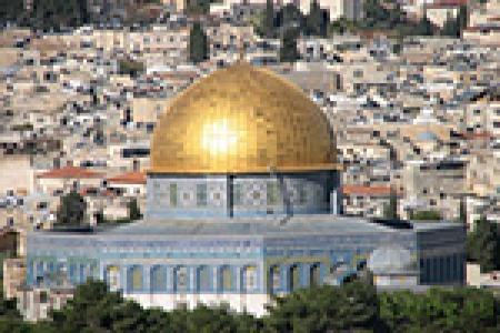 Temple Mount gilded Dome of the Rock Israel
