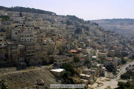 View of Jerusalem city, Israel